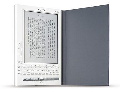 Sony Librié