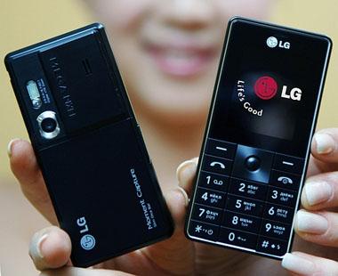 lg kg320 slimline phone