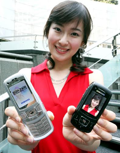 samsung sgh-z400 3g phone