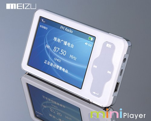 Meizu Mini Player