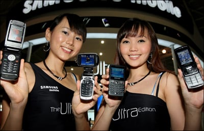 samsung at communicAsia 2006