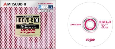 mitsubishi 30gb hd dvd-r media