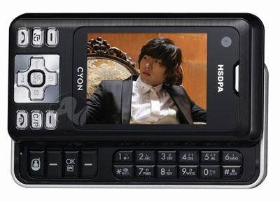 lg lg-kh1000 hsdpa slider phone