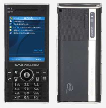 sharp w-zero3 windows mobile phone