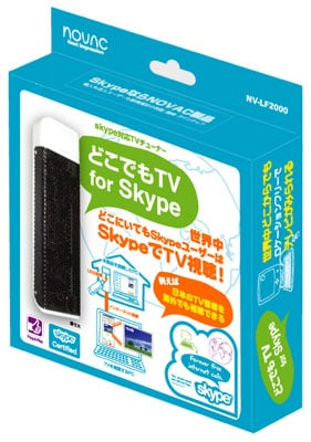 novac tv adaptor for skype