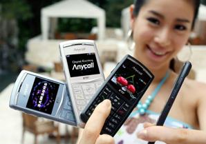 samsung ultra edition slimline phones