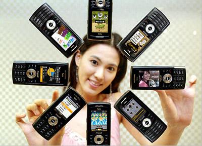samsung sch-b570 8gb golf phone