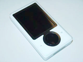 toshiba's fcc-tested zune player