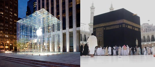 Apple's Fifth Avenue Store and the Ka'ba