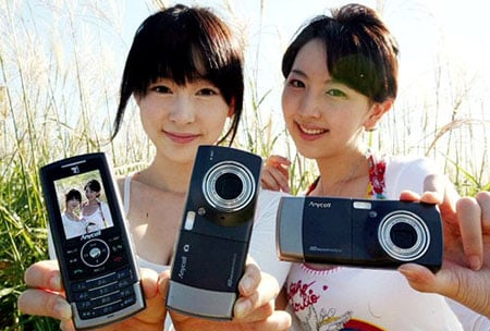 samsung sch-b600 10Mp camera phone and friends