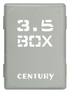 century lunch box hdd case