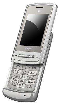 lg's shine SV420