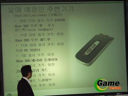 ms' xbox 360 100gb hard drive - image courtesy gameinside.co.kr