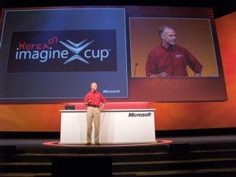 Picture of the Imagine Cup at TechEd