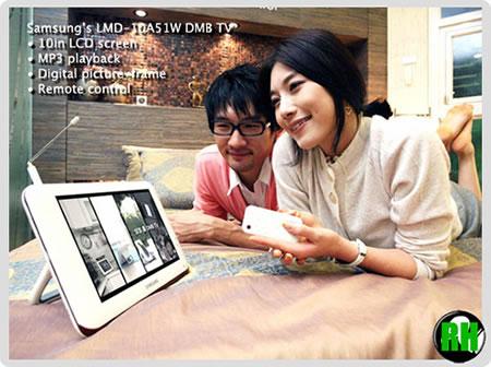 samsung LMD-10A51W dmb lcd tv