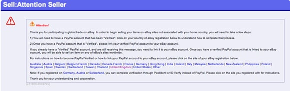Paypal verification request