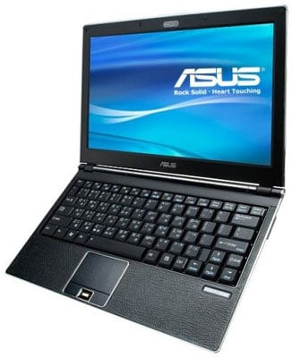 asus u1f luxury leather and lacquer laptop
