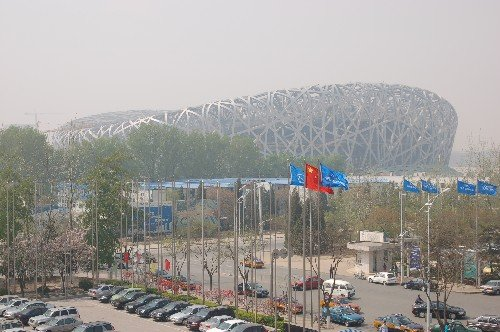 Shot of Beijing's Olympic stadium