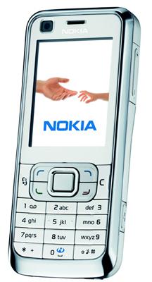 Nokia 6120 3.6Mbps HSDPA phone
