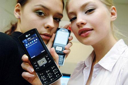 LG KS10 HSDPA Google-ised slider phone