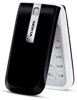 Nokia 2505