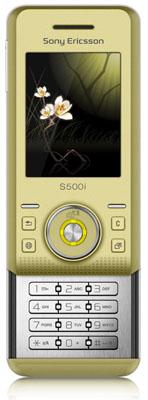 Sony Ericsson 'Spring Yellow' S500