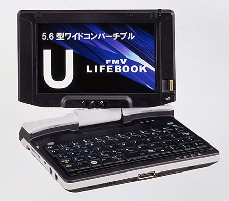 Fujitsu LifeBook FMV-8240