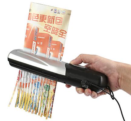 Brando USB shredder