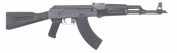 акм-59 автомат фото