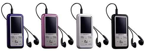 Sony S-series Walkmans