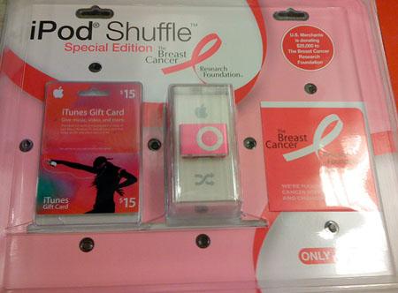 Target's pink iPod Shuffle - image courtesy AppleInsider