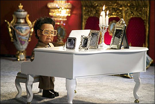 Kim Jong Il fro team America, World Police