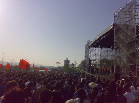 main stage at Midi Festival, Haidian Park, Beijing, May 2007