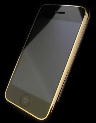 Amosu gold iPhone