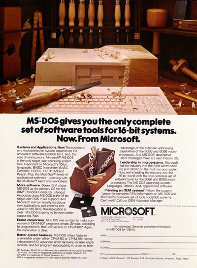 MS DOS advertisement