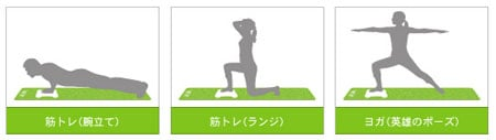 wii_fit_mat_02