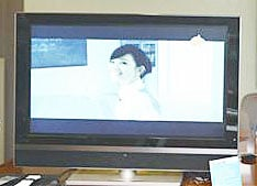 Asus E-TV - image court