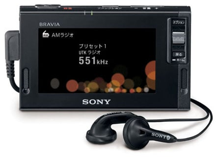 Sony_portable_bravia