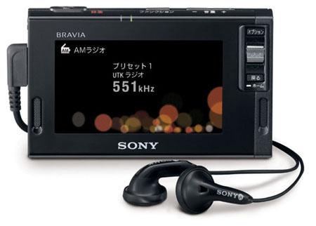 Sony_portable_bravia