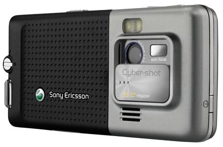 Sony Ericsson C702 camera