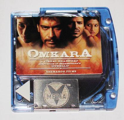 V Media disc