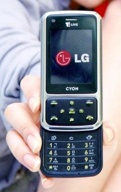 LG_skinphone_1