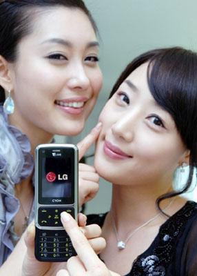 LG_skinphone_2