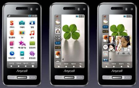 Samsung_Anycall_Haptic