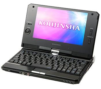 Kohjinsha SA5KXO8AL