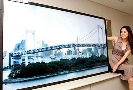 Samsung_UD_TV