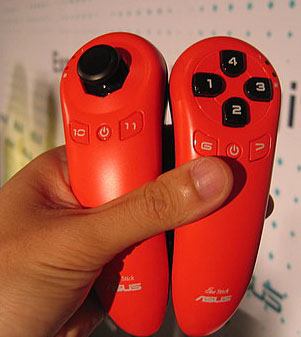 Asus_controllers_03