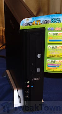 MSI_Wind_PC_02