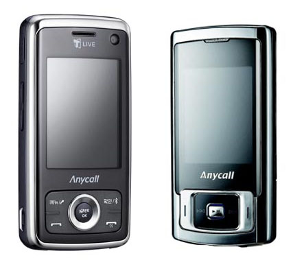 Samsung_eco_phones