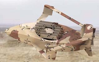 The V-STAR ducted fan UAV concept